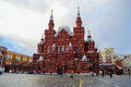 State historical museum in moscow building red square Royalty Free Stock Photos