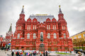 State historical museum in moscow view on russia Stock Images