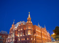 State historical museum at night moscow russia Royalty Free Stock Photos