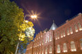 State historical museum at night moscow russia Stock Image