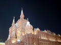 State historical museum at night moscow russia Stock Photography