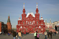 State historical museum the of russia is a of russian history wedged between red square and manege square in moscow its Royalty Free Stock Photography