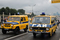 State transport safety inspection cars at First Moscow Parade of City Transport Royalty Free Stock Photo