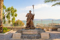 Statue of Apostle Peter Royalty Free Stock Photo