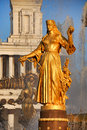 Statue of Armenia at Sunset - Fountain Friendship of Nations Royalty Free Stock Photo