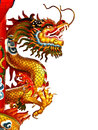 Statue de dragon en noir et blanc Images stock