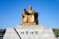 Statue of king sejong at the center gwanghawmun square in seoul south korea Stock Photo