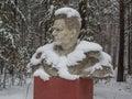 Statue of Konstantin Zaslonov Royalty Free Stock Photo