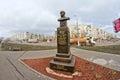 statue of military commander, Marshal of Soviet Union Georgy Zhukov Royalty Free Stock Photo