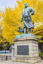 Statue of saigo takamori at ueno park in tokyo southern entrance stands a the most influential samurai japanese history Royalty Free Stock Photos