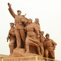 Statue of workers beijing china the in tiananmen square Stock Photos