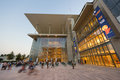 Stavros Niarchos Foundation Cultural Center SNFCC in Athens Royalty Free Stock Photo