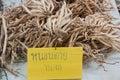 Stemona tuberosa Lour, Thailand put on the market.