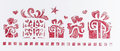 Stencil with gifts on a white background. Texture for design cards and invitations Royalty Free Stock Photo
