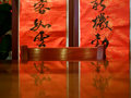 Still Life of Chinese Restaurant Interior Stock Photo