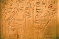 Stone artifact from ancient egypt stela of seba scribe the treasury the god ptah relief made in bc at memphis city the egyptian Royalty Free Stock Photo