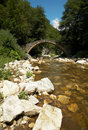Stone bridge near Yagodina cave, Bulgaria Royalty Free Stock Photos