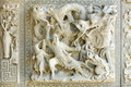 Stone carving background Royalty Free Stock Image