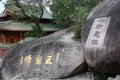 Stone Inscription In Nanputuo ...