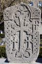 Stone Khachkar in Echmiadzin (Vagharshapat) ,Armenia, Caucasus Royalty Free Stock Photo