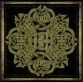 Stone mystic symbol celtic style decorative star in yellow tones Stock Image