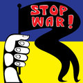 Stop the war in ukraine poster Royalty Free Stock Photos