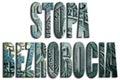 Stopa bezrobocia unemployment rate pln texture or polish zloty Royalty Free Stock Photos