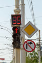 Stoplight - display with a countdown Stock Photography