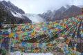 Streamer on mountains Stock Photos