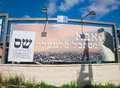 Street campaign billboard for Israeli religious party called Sha Royalty Free Stock Photo