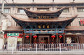 Street in lanzhou china gansu december chinese traditional archway gate gansu on the streets of Royalty Free Stock Photos