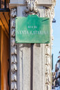 A street sign showing Rua de Santa Catarina Royalty Free Stock Photo
