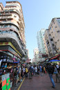 Street view in sham shui po hong kong is an area of district hong kong situated the northwestern part Royalty Free Stock Photo