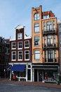 Streets of Amsterdam Royalty Free Stock Photo
