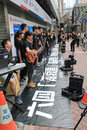 Students singing event for memorizing china tiananmen square protests of hong kong university the located in wan chai hong Stock Photography
