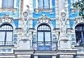 Stunning fragment of a building in Art Nouveau District in Riga, Latvia Royalty Free Stock Photo