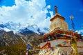 Stupa in Nepal Royalty Free Stock Photo