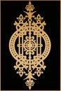 Stylish ornate element Royalty Free Stock Images