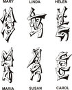 Stylized female names as monograms set of black and white vector illustrations Royalty Free Stock Image