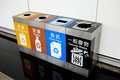 Sub types recycling bins Stock Images