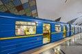 Subway train in Kiev, Ukraine. Station