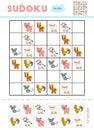 Sudoku for children, education game. Cartoon farm animals