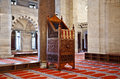 Suleymaniye Mosque in Istanbul Turkey - interior Stock Image