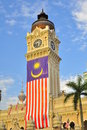 Sultan Abdul Samad building Royalty Free Stock Photo
