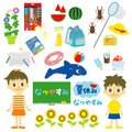 Summer holidays items set Royalty Free Stock Photo