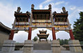 Summer Palace- Archway Stock Photography