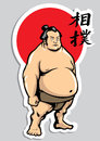 Sumo vector of japanese with sun and kaji word Royalty Free Stock Photo