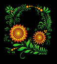 Sun flower handwork pattern round ornament decorative bouquet in national ukrainian art fringing for the text from flowers and Stock Photography