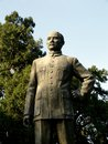 Sun yat sen dr was a chinese revolutionary thinker and political leader who had a significant role in the overthrow of the qing Stock Photo