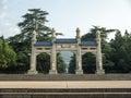 The Sun Yat-sen Mausoleum Royalty Free Stock Photo